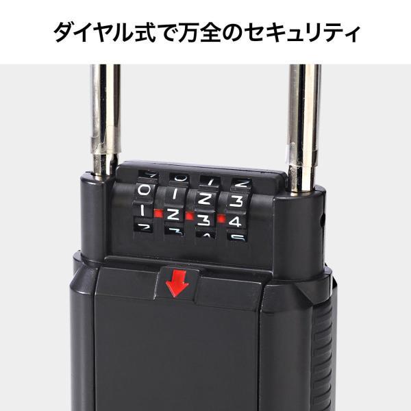 キーボックス 鍵 収納 BOX ダイヤル式 キーバンカー(即納)|sanwadirect|05