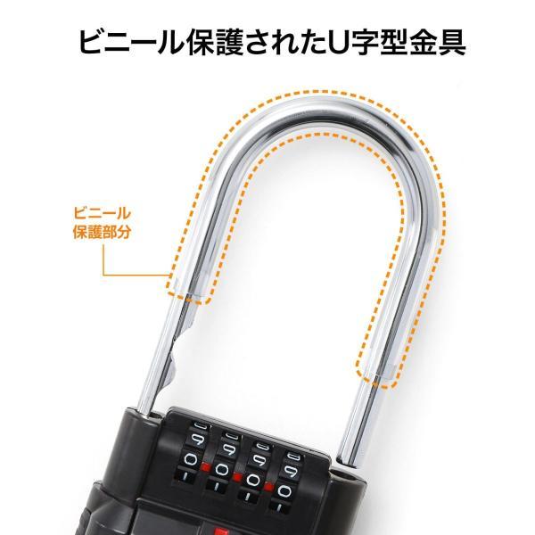 キーボックス 鍵 収納 BOX ダイヤル式 キーバンカー(即納)|sanwadirect|06