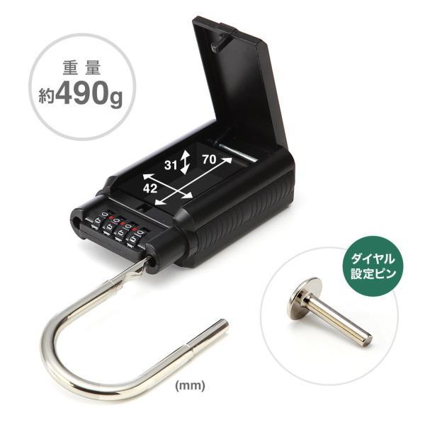 キーボックス 鍵 収納 BOX ダイヤル式 キーバンカー(即納)|sanwadirect|08