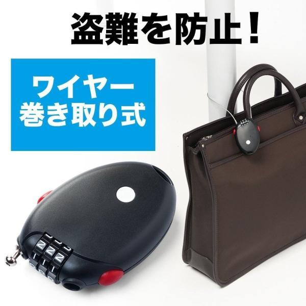 ワイヤーロック錠 盗難防止 巻き取り セキュリティー ワイヤー ダイヤル錠(即納)|sanwadirect