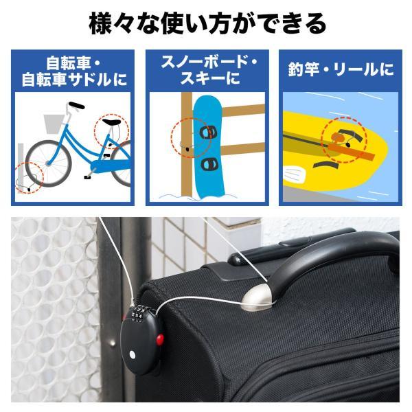ワイヤーロック錠 盗難防止 巻き取り セキュリティー ワイヤー ダイヤル錠(即納)|sanwadirect|05