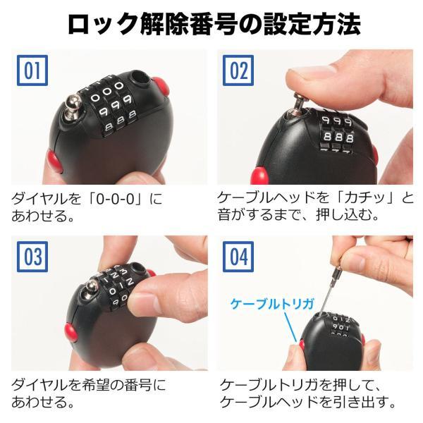 ワイヤーロック錠 盗難防止 巻き取り セキュリティー ワイヤー ダイヤル錠(即納)|sanwadirect|08