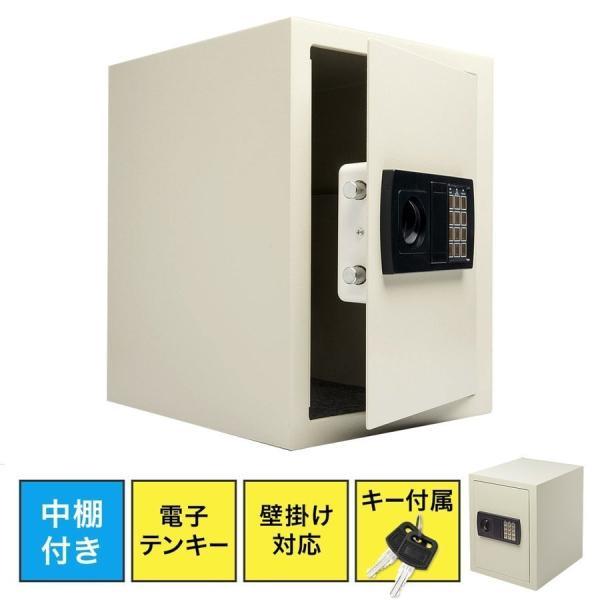金庫 家庭用 小型 電子 防犯(即納)|sanwadirect