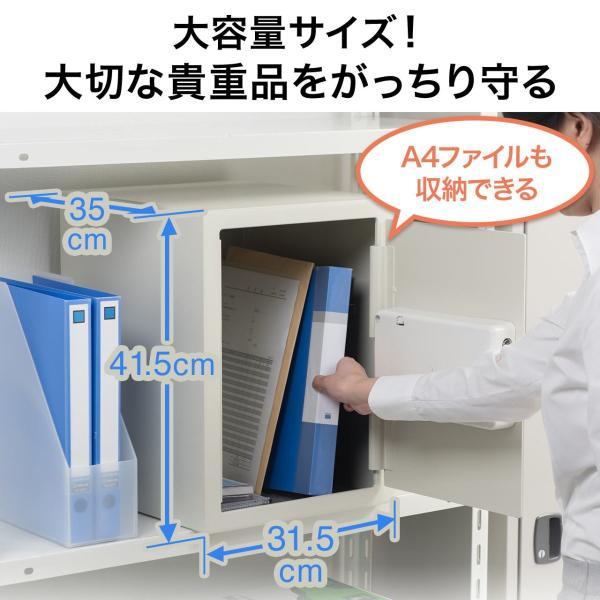 金庫 家庭用 小型 電子 防犯(即納)|sanwadirect|02