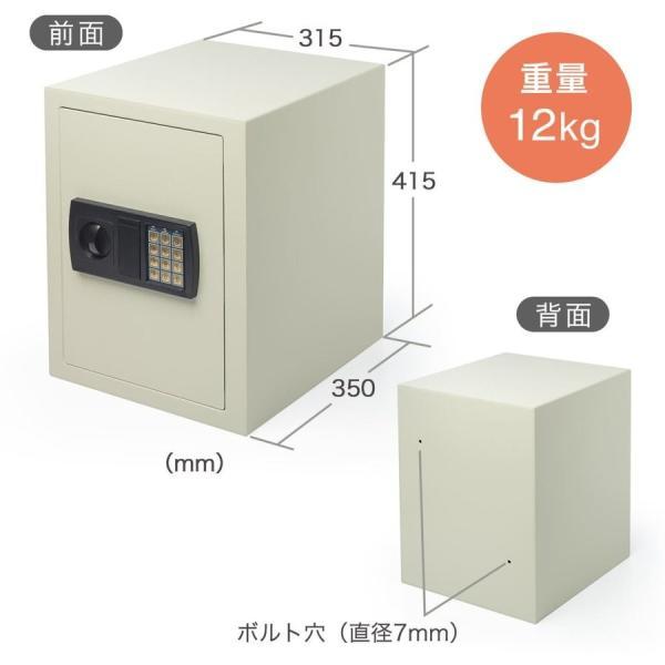 金庫 家庭用 小型 電子 防犯(即納)|sanwadirect|11
