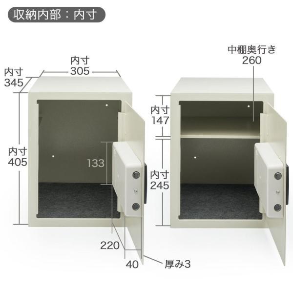 金庫 家庭用 小型 電子 防犯(即納)|sanwadirect|12