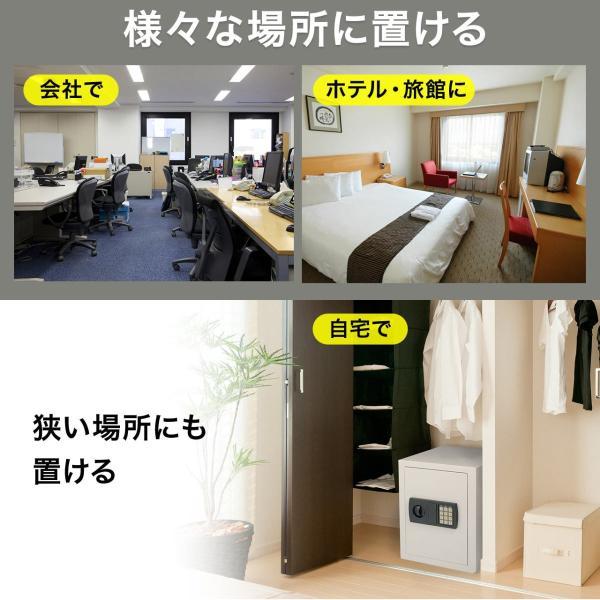 金庫 家庭用 小型 電子 防犯(即納)|sanwadirect|03