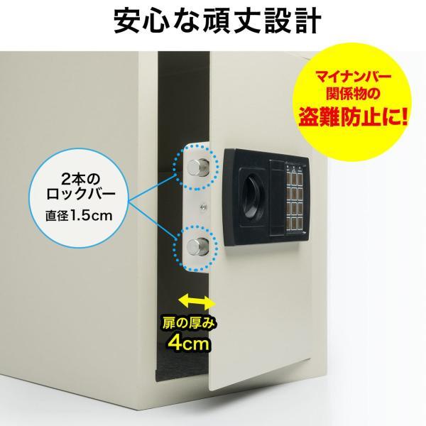 金庫 家庭用 小型 電子 防犯(即納)|sanwadirect|04