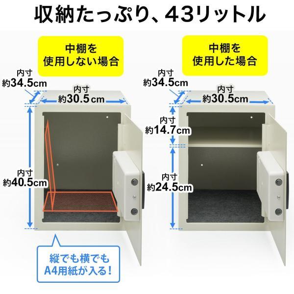 金庫 家庭用 小型 電子 防犯(即納)|sanwadirect|05