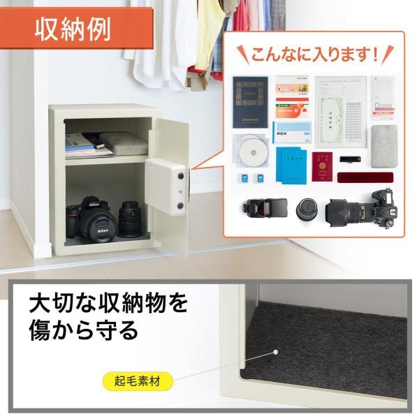 金庫 家庭用 小型 電子 防犯(即納)|sanwadirect|06