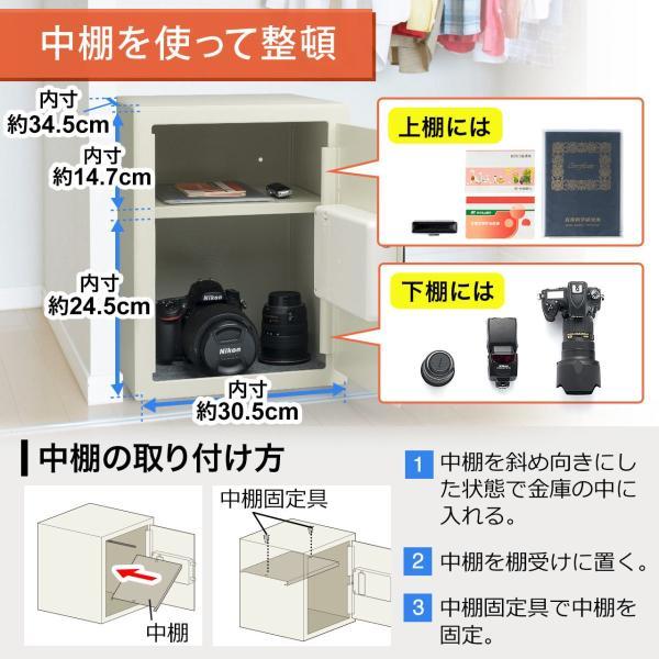 金庫 家庭用 小型 電子 防犯(即納)|sanwadirect|07
