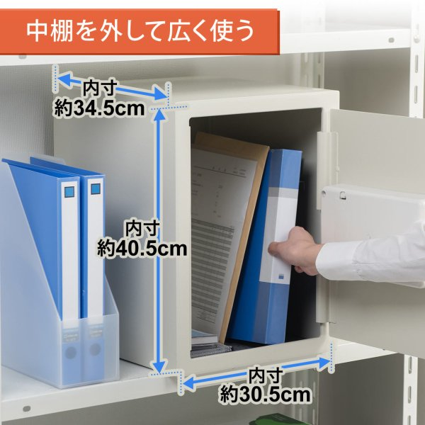 金庫 家庭用 小型 電子 防犯(即納)|sanwadirect|08