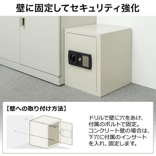 金庫 家庭用 小型 電子 防犯(即納)|sanwadirect|10