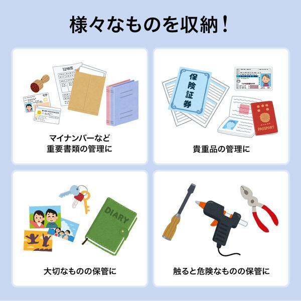 鍵付きファイルボックス 鍵付き ボックス マイナンバー対策に 書類 入れ A4ファイル 収納 セキュリティボックス(即納) sanwadirect 04