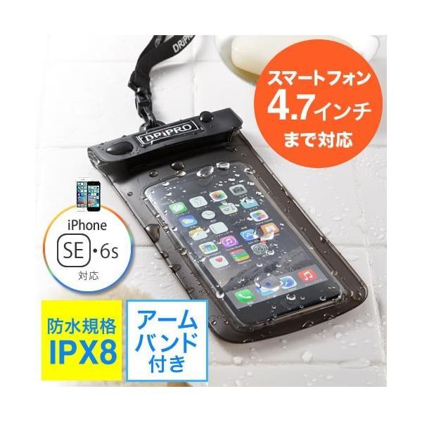 57d5834e4d スマホケース スマホ 防水ケース iPhone 小物ポケット(即納)|sanwadirect ...