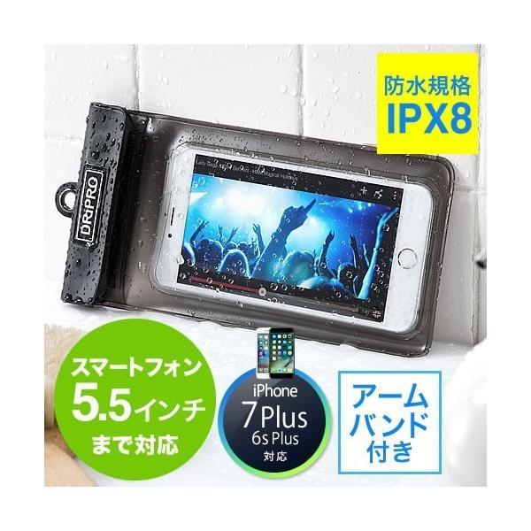 cb20067659 スマホケース スマホ 防水ケース iPhone(即納) :200-SPC006WP:サンワ ...