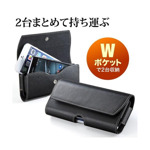 スマホケース ベルト 本革 LLサイズ 2台収納(即納)|sanwadirect|02