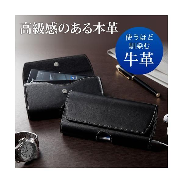 スマホケース ベルト 本革 LLサイズ 2台収納(即納)|sanwadirect|03