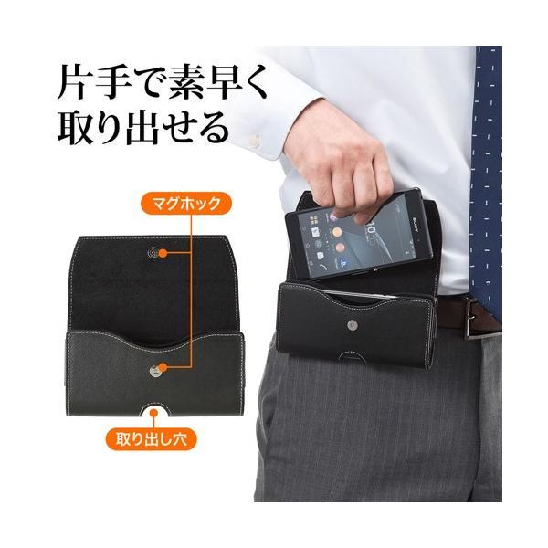 スマホケース ベルト 本革 LLサイズ 2台収納(即納)|sanwadirect|04