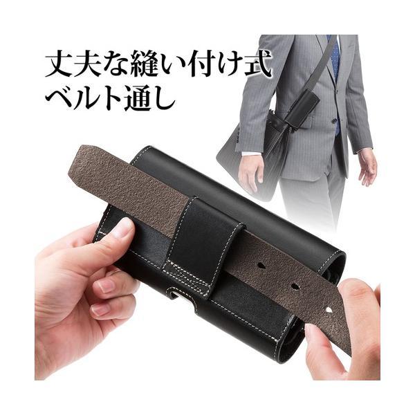 スマホケース ベルト 本革 LLサイズ 2台収納(即納)|sanwadirect|05