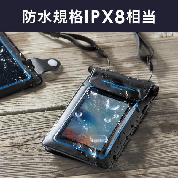 スマホ 防水ケース iPhone 小物ポケット(即納)|sanwadirect|02