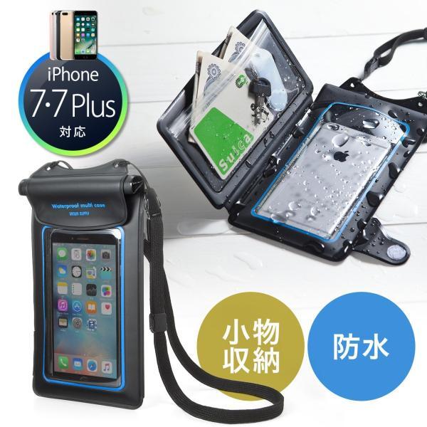 スマホ 防水ケース iPhone 小物ポケット(即納)|sanwadirect|16