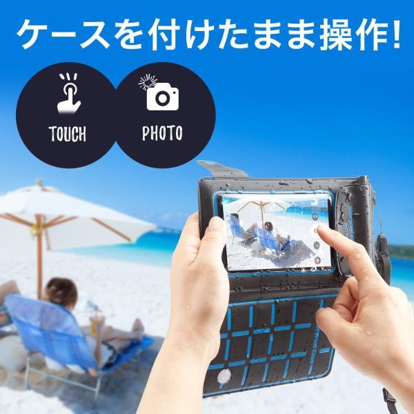 スマホ 防水ケース iPhone 小物ポケット(即納)|sanwadirect|04