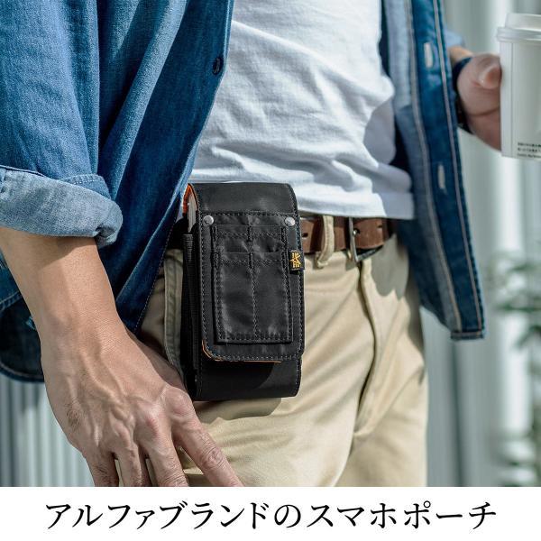 ベルトポーチ メンズ スマホ iPhone ベルトケース ヒップバック 収納ポーチ iQOS デジカメ カラビナ付 MA-1生地 ダブルタイプ (即納)|sanwadirect|12