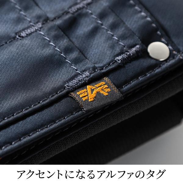 ベルトポーチ メンズ スマホ iPhone ベルトケース ヒップバック 収納ポーチ iQOS デジカメ カラビナ付 MA-1生地 ダブルタイプ (即納)|sanwadirect|13