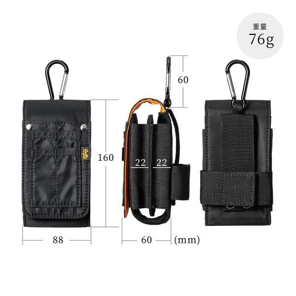ベルトポーチ メンズ スマホ iPhone ベルトケース ヒップバック 収納ポーチ iQOS デジカメ カラビナ付 MA-1生地 ダブルタイプ (即納)|sanwadirect|15
