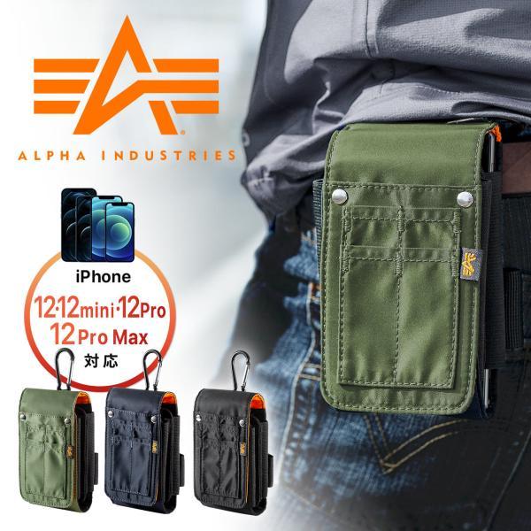 ベルトポーチ メンズ スマホ iPhone ベルトケース ヒップバック 収納ポーチ iQOS デジカメ カラビナ付 MA-1生地 ダブルタイプ (即納)|sanwadirect|21