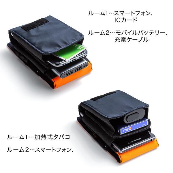 ベルトポーチ メンズ スマホ iPhone ベルトケース ヒップバック 収納ポーチ iQOS デジカメ カラビナ付 MA-1生地 ダブルタイプ (即納)|sanwadirect|05
