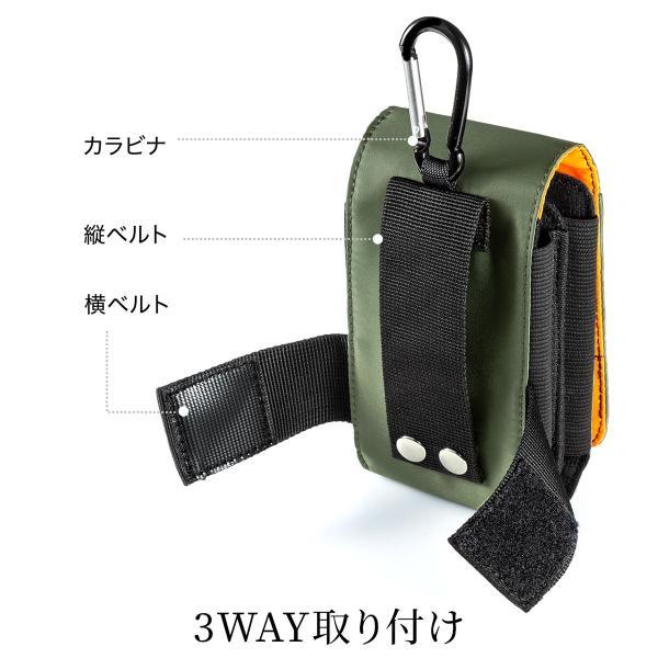 ベルトポーチ メンズ スマホ iPhone ベルトケース ヒップバック 収納ポーチ iQOS デジカメ カラビナ付 MA-1生地 ダブルタイプ (即納)|sanwadirect|09