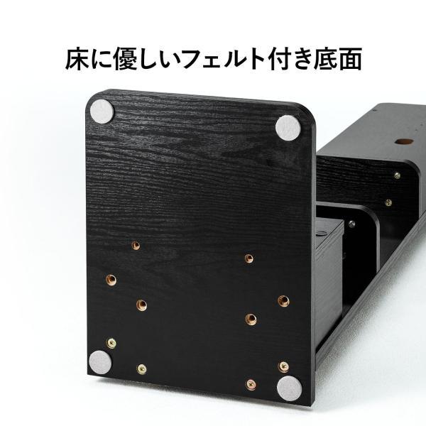 掃除機スタンド ダイソン用 壁掛けスタンド V10 V8 V7 V6 DC74 DC62 DC45 DC35 対応 付属ツール収納 スティック クリーナー スタンド 汎用 木目|sanwadirect|11