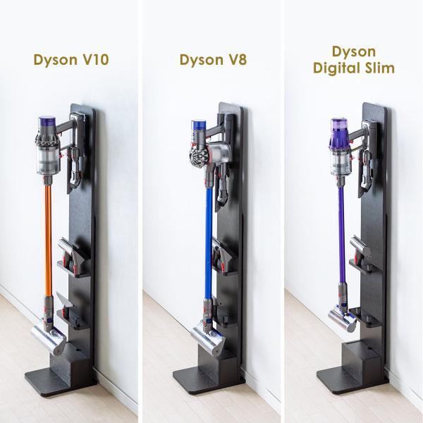 掃除機スタンド ダイソン用 壁掛けスタンド V10 V8 V7 V6 DC74 DC62 DC45 DC35 対応 付属ツール収納 スティック クリーナー スタンド 汎用 木目|sanwadirect|13