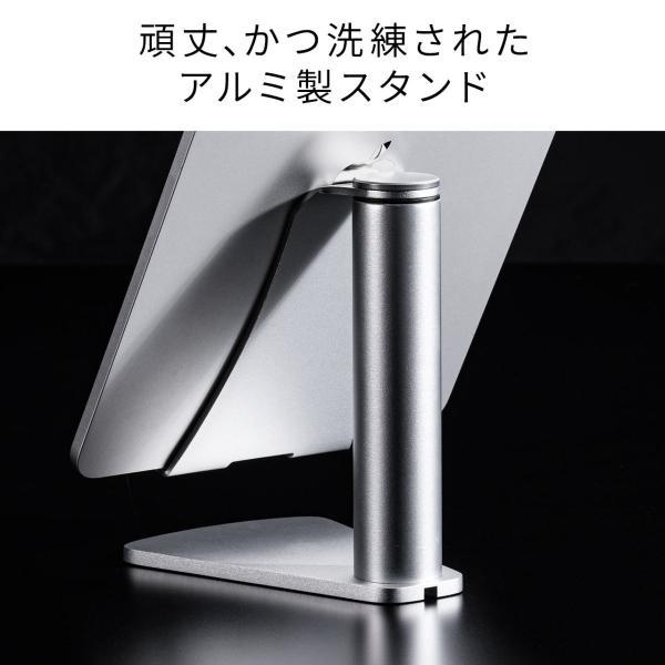 iPad タブレット アルミスタンド 卓上 iPad対応(即納)|sanwadirect|02