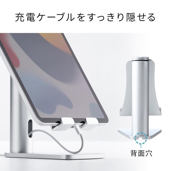 iPad タブレット アルミスタンド 卓上 iPad対応(即納)|sanwadirect|04