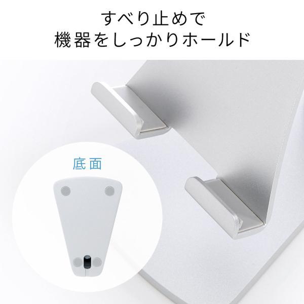 iPad タブレット アルミスタンド 卓上 iPad対応(即納)|sanwadirect|05