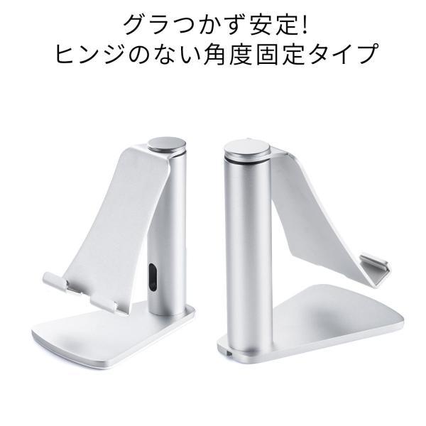 iPad タブレット アルミスタンド 卓上 iPad対応(即納)|sanwadirect|06