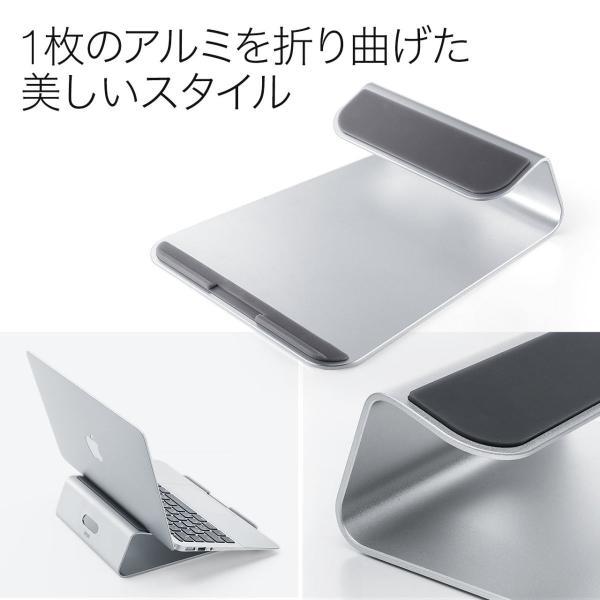 ノートパソコン スタンド ノートPC アルミ Macbook Air|sanwadirect|02