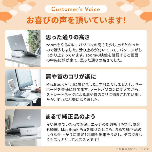 ノートパソコン スタンド ノートPC アルミ Macbook Air(即納)|sanwadirect|04