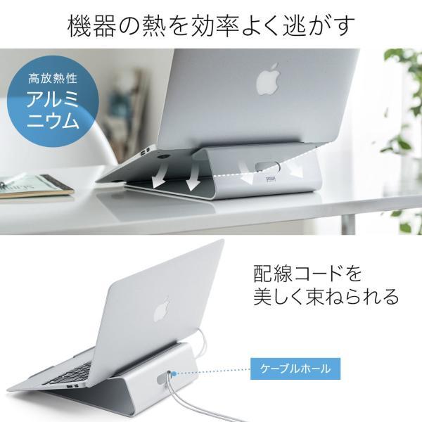 ノートパソコン スタンド ノートPC アルミ Macbook Air|sanwadirect|05