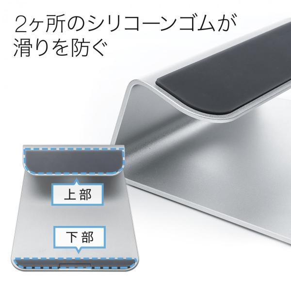 ノートパソコン スタンド ノートPC アルミ Macbook Air|sanwadirect|06