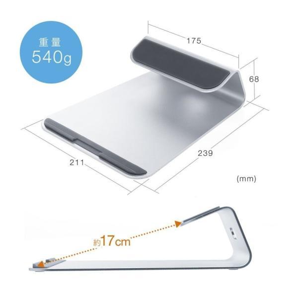 ノートパソコン スタンド ノートPC アルミ Macbook Air(即納)|sanwadirect|09