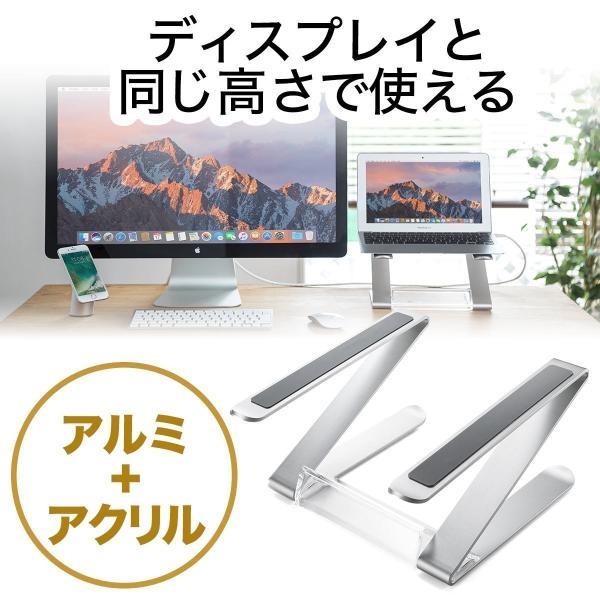 ノートパソコン スタンド アルミ ノートPC MacBook 放熱(即納)|sanwadirect