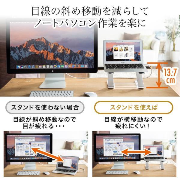 ノートパソコン スタンド アルミ ノートPC MacBook 放熱(即納)|sanwadirect|02