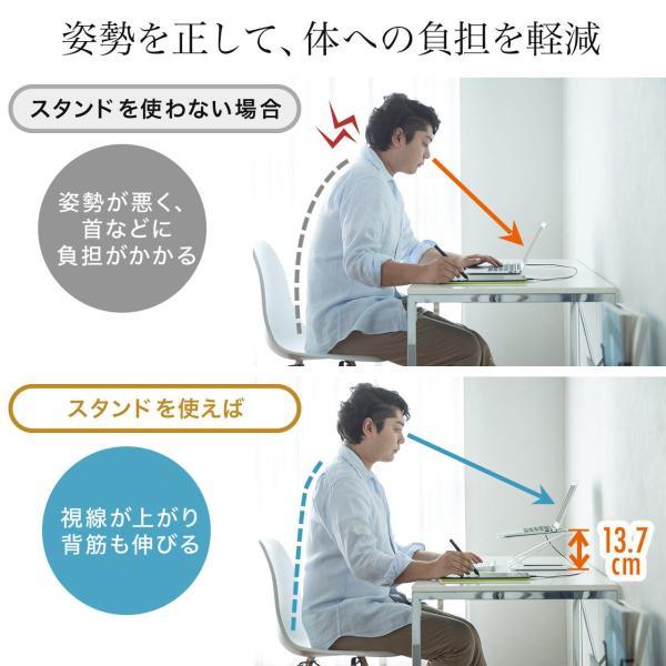 ノートパソコン スタンド アルミ ノートPC MacBook 放熱(即納)|sanwadirect|03