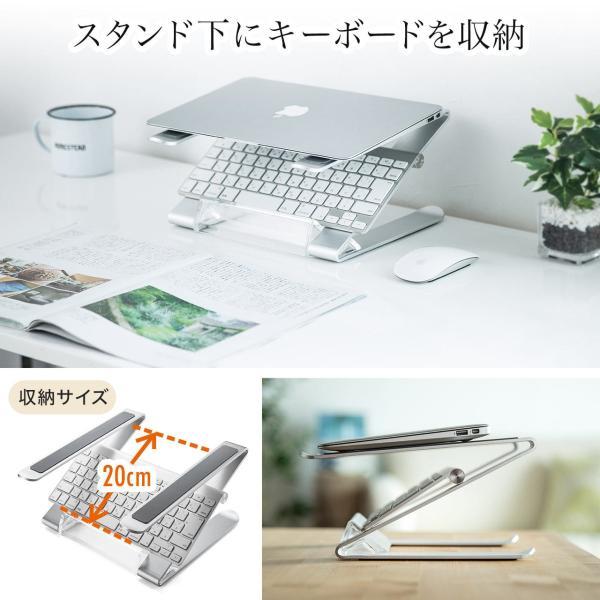 ノートパソコン スタンド アルミ ノートPC MacBook 放熱(即納)|sanwadirect|04