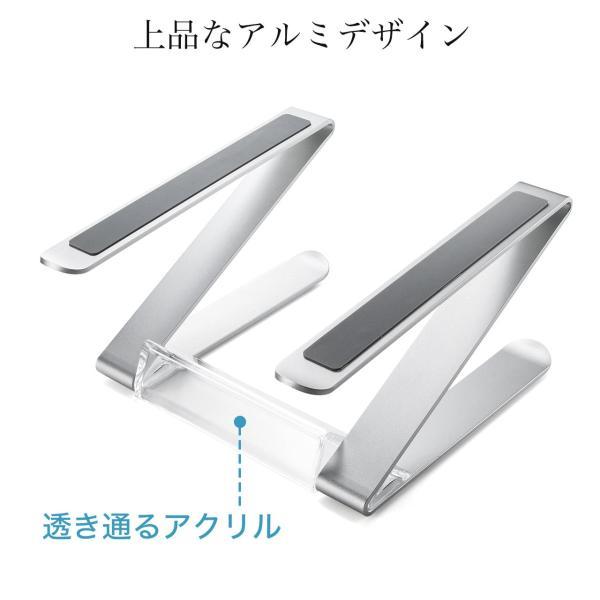ノートパソコン スタンド アルミ ノートPC MacBook 放熱(即納)|sanwadirect|06
