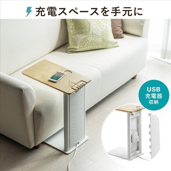ソファ サイドテーブル デスク サイドテーブル USB充電器 収納タイプ 木目 コンパクト(即納) sanwadirect 02